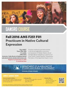 ANS F251 Fall 2016 Course